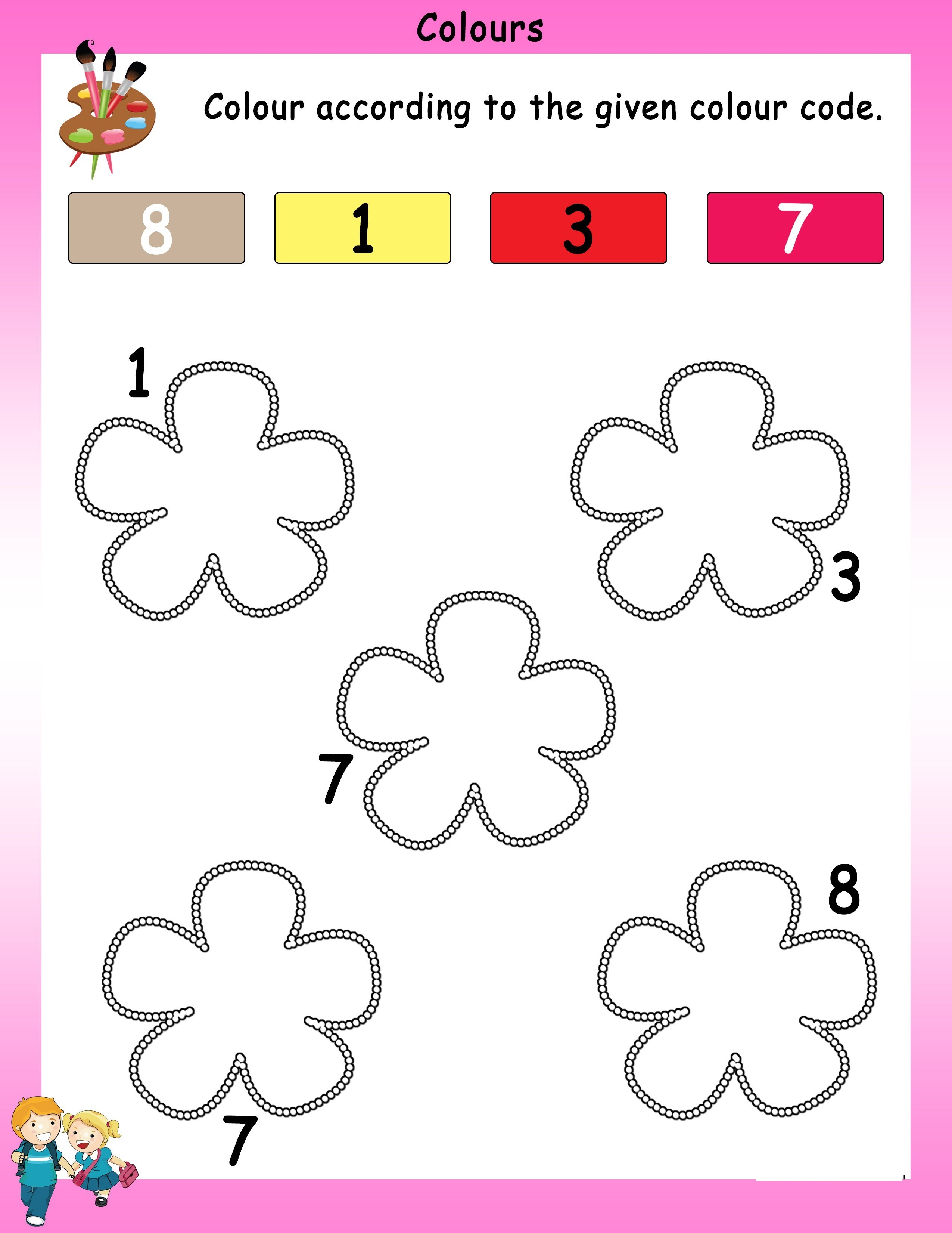 worksheet for nursery flowers drawing