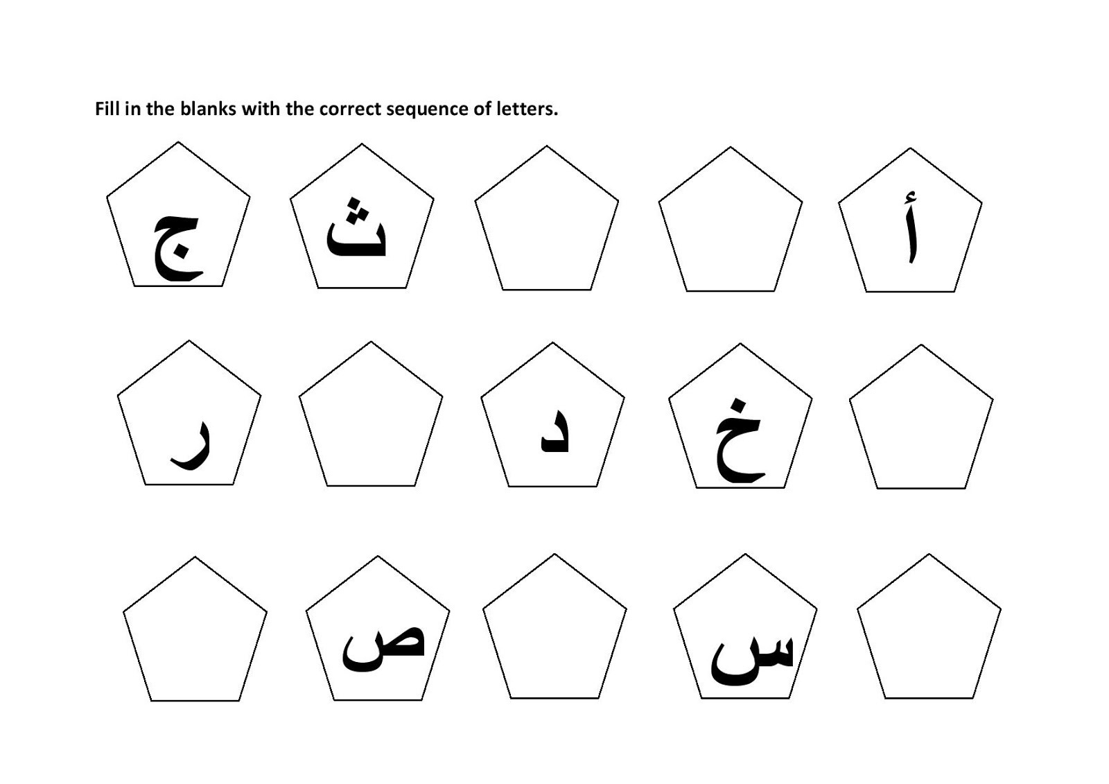 arabic alphabet worksheets 3