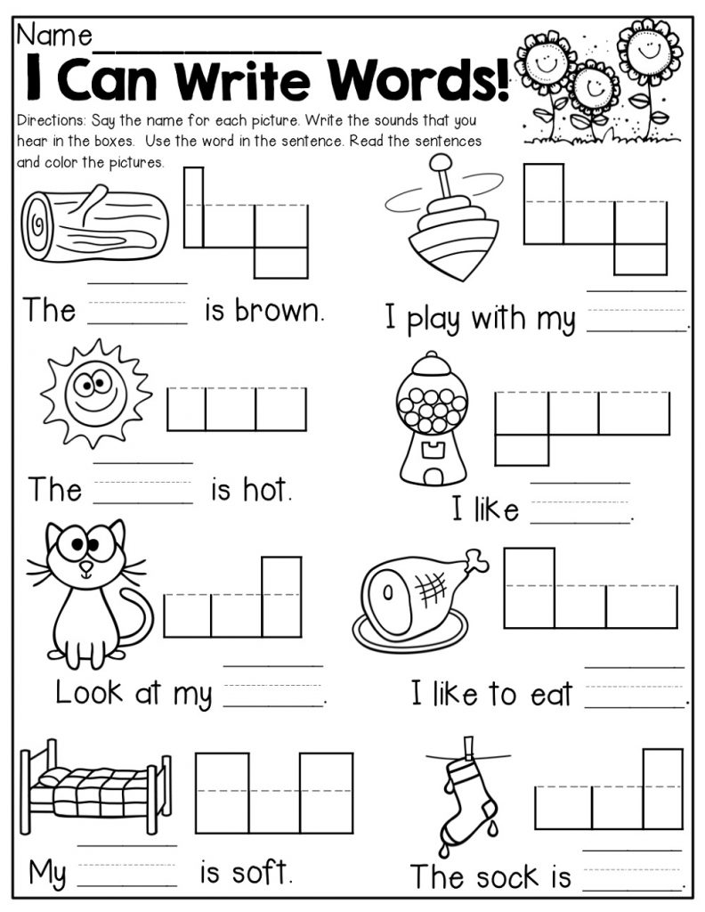 Free Printable Worksheets For 5 Year Olds Words